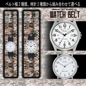 リストバントタイプの腕時計 デジタル迷彩柄 Model:WAT9|colorstage
