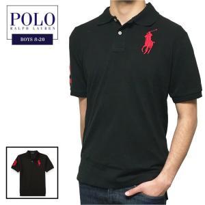 ラルフローレン ポロシャツ Polo Ralph Lauren ポニー刺繍 半袖 ポロシャツ