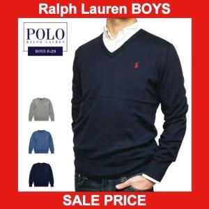 ラルフローレン  セーター Polo Ralph Lauren ポニー刺繍 Vネック ニット