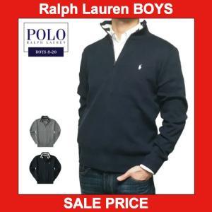 ポロ ラルフローレン フルジップ ニット セーター Polo Ralph Lauren ボーイズ B...