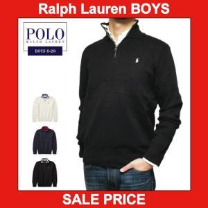 ポロ ラルフローレン ポニー刺繍 ハーフジップ ニット セーター Polo Ralph Lauren...