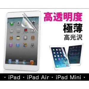 iPad2 3 4 iPad mini1 2 3 4 iPad air air2 iPad 2017...