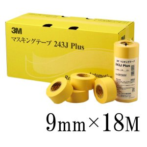 [Y] 3Mマスキングテープ243J [9mm×18m] 1箱120巻入り 外装 内装 マスキング 養生 車両塗装 耐熱 模型 colour-harmony