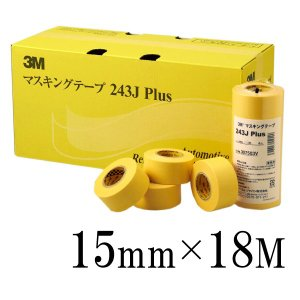 [Y] 3Mマスキングテープ243J [15mm×18m] 1箱80巻入り 外装 内装 マスキング 養生 車両塗装 耐熱 模型 colour-harmony