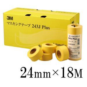 [Y] 3Mマスキングテープ243J [24mm×18m] 1箱50巻入り 外装 内装 マスキング 養生 車両塗装 耐熱 模型