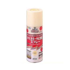 [Y] アサヒペン 油性 カラーサビ鉄用スプレー [300ml] 門扉 シャッター 機械器具 鉄製品 スプレー colour-harmony