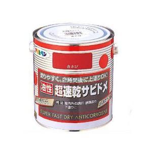 [Y] アサヒペン 油性 超速乾サビドメ [0.7L] アサヒペン・エポキシ樹脂さび止め塗料・鉄製の扉・門扉・シャッター・機械器具・鉄製品・下塗り用・油性塗料 colour-harmony