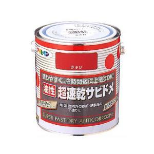 [Y] アサヒペン 油性 超速乾サビドメ [1.6L] アサヒペン・エポキシ樹脂さび止め塗料・鉄製の扉・門扉・シャッター・機械器具・鉄製品・下塗り用・油性塗料 colour-harmony