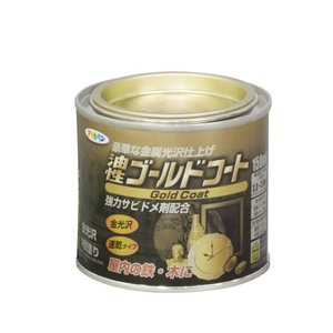 [Y] アサヒペン 油性 ゴールドコート [150ml] アサヒペン・合成樹脂エナメル(金)・屋内・鉄製品・木製品・油性塗料 colour-harmony