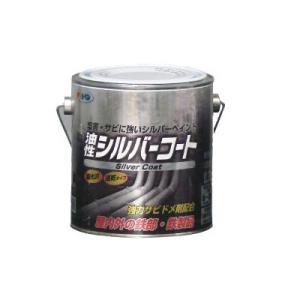 [Y] アサヒペン 油性 シルバーコート [150ml] アルミニウムペイント(銀) シルバーペイント 銀ペン 門扉 シャッター 機械器具 鉄製品 油性塗料 colour-harmony