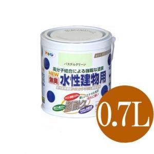 アサヒペン 無臭 NEW 水性建物用 パステルグリーン (全30色) [0.7L] 多用途・水性塗料 colour-harmony