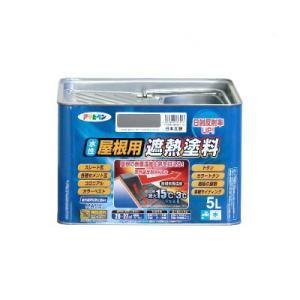 [Y] 【送料無料】 アサヒペン 水性屋根用遮熱塗料 こげ茶(全8色) [5L]|colour-harmony