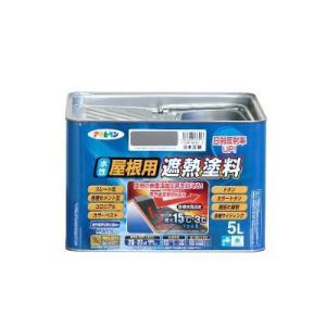 [Y] 【送料無料】 アサヒペン 水性屋根用遮熱塗料 スレートブラック(全8色) [5L]|colour-harmony