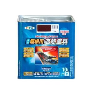 [Y] 【送料無料】 アサヒペン 水性屋根用遮熱塗料 スレートブラック(全8色) [10L]|colour-harmony