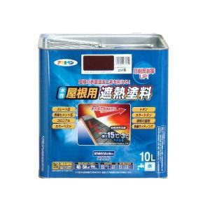 [Y] 【送料無料】 アサヒペン 水性屋根用遮熱塗料 銀黒(全8色) [10L]|colour-harmony