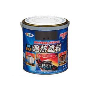 [Y] アサヒペン 水性屋根用遮熱塗料 銀黒(全4色) [1.6L]|colour-harmony