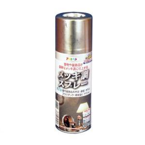 アサヒペン メッキ調スプレー クロム (全5色) [300ml] 合成樹脂塗料|colour-harmony