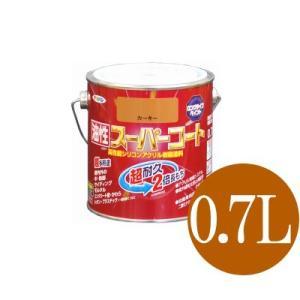 [Y] アサヒペン 油性スーパーコート ライトブロンズ (全45色) [0.7L] 多用途・油性塗料|colour-harmony