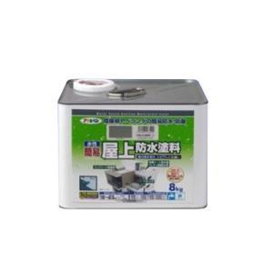 [Y] アサヒペン 水性簡易屋上防水塗料 [8kg] アサヒペン・屋上・ベランダ・床・水性・シート防水・砂骨|colour-harmony