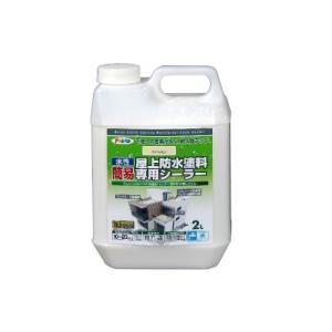 [Y] アサヒペン 水性簡易屋上防水塗料専用シーラー [2L] アサヒペン・屋上・ベランダ・床・水性・シート防水・砂骨・シーラー|colour-harmony
