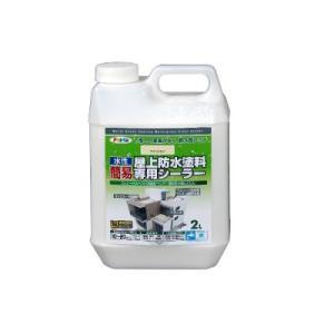 [Y] アサヒペン 水性簡易屋上防水塗料専用シーラー [4L] アサヒペン・屋上・ベランダ・床・水性・シート防水・砂骨・シーラー|colour-harmony