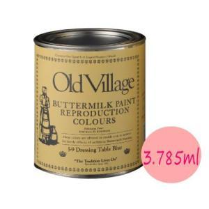 ■商品名…バターミルクペイント ■特長…○この製品は乾燥すると美しいマットな仕上がりになり、木の質感...