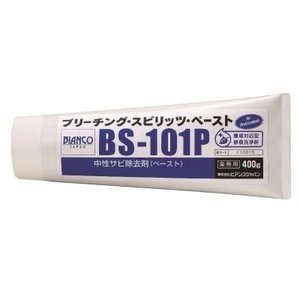 BIANCO JAPAN ビアンコ ブリーチング・スピリッツ・ペースト [80g] ビアンコジャパン・BS-101P・洗面台・お風呂・サビ・分解・黒ずみ・ホイール|colour-harmony
