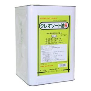 [Y] クレオソート油R [15kg] 山陽タール・防腐剤・屋外木部・枕木 楽天ランキング入賞しました|colour-harmony