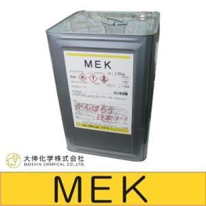 [Y] MEK メチルエチルケトン [1L]  大伸化学株式会社 シンナー・うすめ液・メチルアルコール・接着剤・印刷イ|colour-harmony