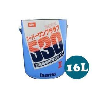 [Y] 【送料無料】イサム スーパーワンプラサフ2 [16L] 防錆鋼板・アルミボデー用1液プラサフ・肉持ち・タッチアップ・ボカシ colour-harmony