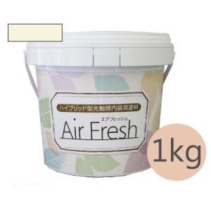 [Y] イサム AirFresh (エアフレッシュ) Shiro〜白のやさしさ〜 NO.009バニラホワイト [1kg] 消臭効果 抗菌効果 抗カビ効果|colour-harmony