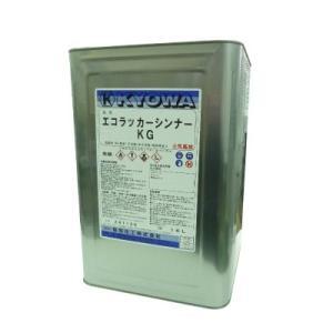 [Y] 【あすつく】エコラッカーシンナー [16L]協和化工・ラッカー塗料うすめ液・脱脂・PRTR法非該当・ノントルエン・ノンキシレン|colour-harmony