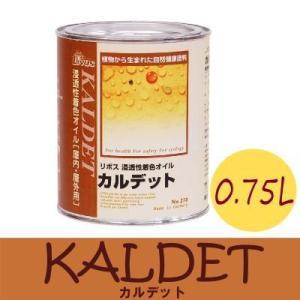 [Y] リボス自然塗料 カルデット (KALDET) [0.75L] Livos・リボス・浸透性着色オイル・カラーオイル・オイル・天然成分・家具・床・掃除・紫外線|colour-harmony
