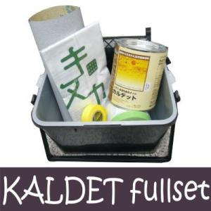 [Y] リボス自然塗料 カルデット2.5Lセット (KALDET) Livos・リボス・浸透性着色オイル・カラーオイル・オイル・天然成分|colour-harmony