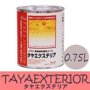 [Y] リボス自然塗料タヤエクステリア (TAYAEXTERIOR) [0.75L] Livos・リボス・高耐候性着色オイル・カラーオイル・オイル・天然成分|colour-harmony