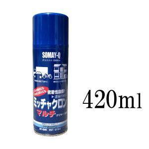 染めQ ミッチャクロンマルチ [420ml] 金属から樹脂まで、幅広い素材に対応。あらゆる上塗りが可...