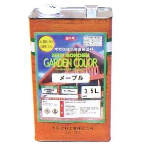 [Y] 大阪塗料 ニューボンデンガーデンカラー [3.5L] 全8色 大阪塗料・屋外・木部用・高耐侯・高撥水・防虫・防腐・着色透明仕上げ・油性塗料|colour-harmony