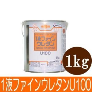 [Y] 【弊社小分け商品】ニッペ 1液ファインウレタンU100 ホワイト(ND-101) つや有り [1kg] 日本ペイント・鉄部・木部・モルタル・多目的油性塗料|colour-harmony