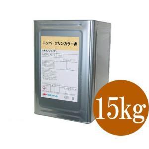 [Y] 【送料無料】 ニッペ クリンカラーW カチオンプライマー [15kg] 日本ペイント・床用下塗り・水性シーラー・モルタル・コンクリート
