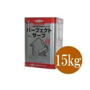 [Y] 【あすつく】ニッペ パーフェクトサーフ [15kg] 日本ペイント・サイディング・モルタル・コンクリート用下塗り|colour-harmony