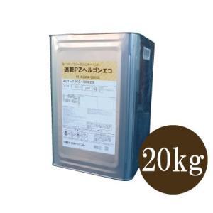 [Y] 【送料無料】 速乾PZヘルゴンエコ [20kg] 日本ペイント・JIS K 5674 1種鉛・クロムフリー・さび止め塗料|colour-harmony