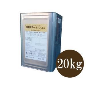 [Y] 【わけあり品】 速乾PZヘルゴンエコ 日塗工色 92-80H [20kg] 日本ペイント・JIS K 5674 1種鉛・クロムフリー・さび止め塗料|colour-harmony
