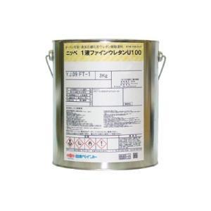 【商品詳細】 ■メーカー名:日本ペイント株式会社 ■商品名:1液ファインウレタンU100 ■内容量:...