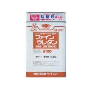 【送料無料】 防錆形ファインウレタンU100 (ND-011)つや有 [15kgセット] 日本ペイント|colour-harmony
