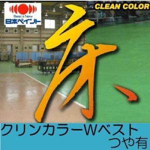 [Y] 【送料無料】 ニッペ クリンカラーWベストつや有り [15kg] 日本ペイント・防塵床用塗料・コンクリート・駐車場・工場・事務所・上塗り用・水性塗料