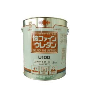 [Y] ニッペ 1液ファインウレタンU100 木部用下塗り [3kg] 日本ペイント・木部・下塗り・目止め・エポキシ・速乾|colour-harmony