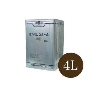 ■商品名・塗料用シンナーA(ペイントうすめ液) [4L]  ■特徴・・弱溶剤系塗料(油性塗料)をうす...