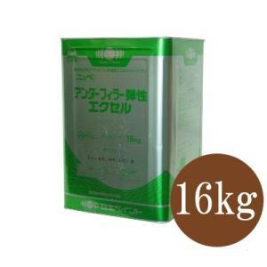 [Y] ニッペ アンダーフィラー弾性エクセル [16kg×3缶セット] 日本ペイント・モルタル・コンクリート面用・下塗り塗料・微弾性・フィラー・シーラー|colour-harmony