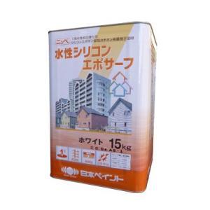 [Y] ニッペ 水性シリコンエポサーフ [15kg] 日本ペイント・外壁・戸建・下塗り・カチオン・エポキシ|colour-harmony
