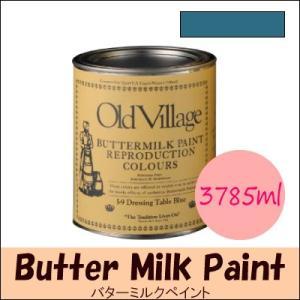 【商品詳細】 ■メーカー名:Old Village ■商品名:バターミルクペイント(水性) Butt...